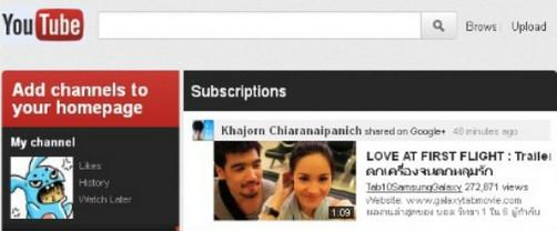 El nuevo diseño de YouTube será parecido a Google+
