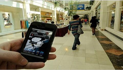 Lima Abrir N Nuevo Centro Comercial Tecnol Gico En El