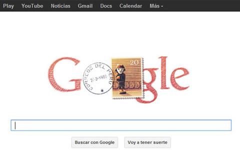 Google dedicó doodle a Fiestas Patrias peruanas