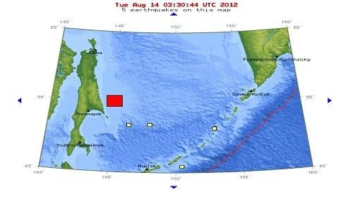 Terremoto de 7,3 grados sacude Rusia y Japón