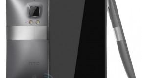 Zeta, el nuevo móvil de HTC con Android 4.0