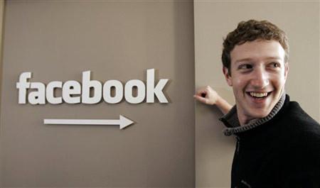 Facebook recaudará US$100 mil millones por ingresar a la Bolsa de Valores