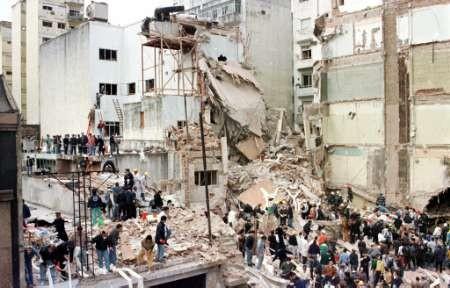 Argentina e Irán crearán comisión de investigación para atentado del AMIA de 1994