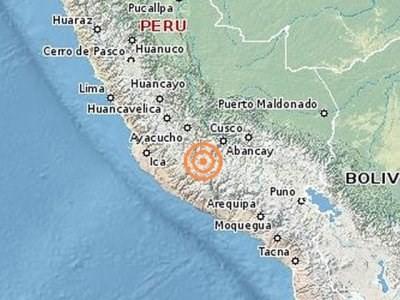 Sismo de 4 grados sacudió la región de Apurímac