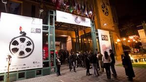Programación El Cine CCPUCP del 4 al 10 de abril 2013