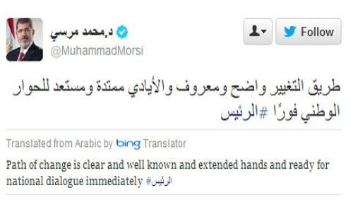 Twitter traduce los tweets egipcios