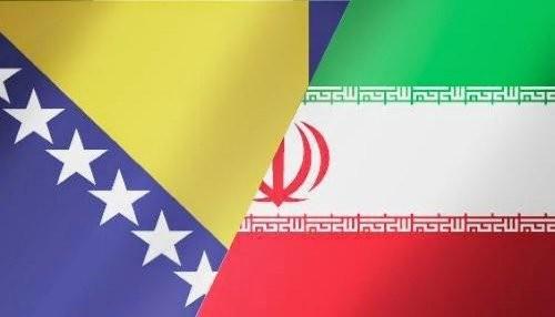 Brasil 2014: Bosnia Herzegovina vs. Irán [EN VIVO]