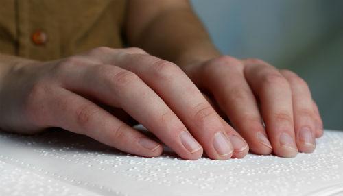OSIPTEL lanzó su Guía de Usuarios sobre los Derechos de los Usuarios bajo el sistema de lectura Braille