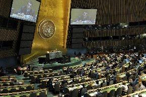 Ollanta Humala comienza hoy participación en asamblea de la ONU