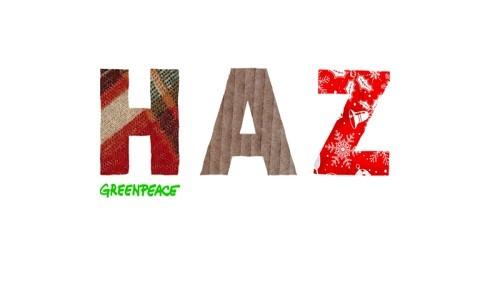 Primeras Jornadas 'HAZ' para consumir con sentido