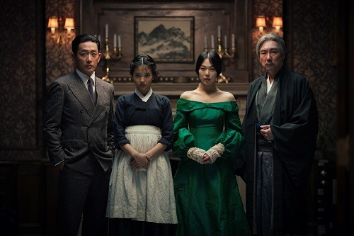 FOX Premium App & TV trae en exclusiva para América Latina el filme 'The Handmaiden'