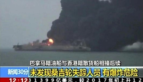 Un buque cisterna chocó con un carguero registrado en Hong Kong frente a la costa este de China
