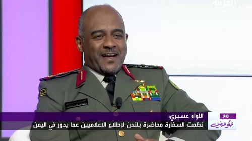 Un general saudí de dos estrellas será el responsable de la muerte del periodista crítico Jamal Khashoggi