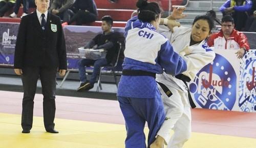Lima volverá a ser la sede del Open Panamericano de Judo 2019