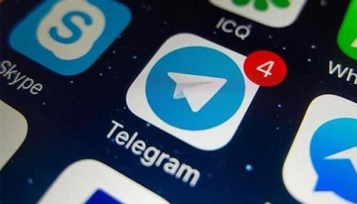 La última actualización de Telegram lo ayuda a reducir la sobrecarga de notificaciones