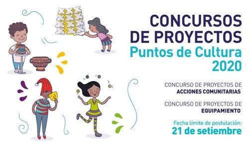 Ministerio de Cultura anuncia la convocatoria del Concurso de proyectos para los Puntos de Cultura 2020