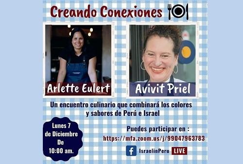 Encuentro gastronómico entre Perú e Israel 'Creando conexiones'