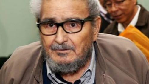 Congreso de la República decide si se creman o no los restos de Abimael Guzman Reinoso