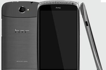 HTC Ville, el móvil ultra delgado