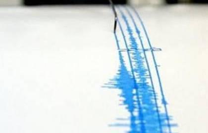 Cuatro pequeños temblores hacen remecen a El Salvador