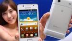 Galaxy M, el 'pequeño' de Samsung