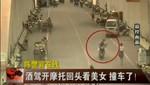 Video: Hombre causa accidente por mirar a una mujer