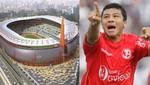 Juan Aurich reconoció el gramado del Estadio Nacional