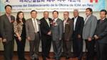 Corporación coreana especializada en el sector construcción abrió filial en Lima