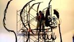 Cuba: Mañana se inicia la 11ava Bienal de la Habana