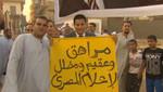 Musulmanes predicen segunda vuelta en elecciones en Egipto