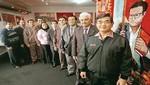 Congreso condecorará a policías que integraron el GEIN