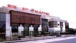 Mapfre fue elegida 'Mejor Aseguradora' de América Latina por séptimo año consecutivo