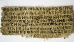 Vaticano:  El papiro en donde se dice que Jesús tuvo una esposa es falso