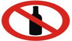 ¿Muerto el perro se acabó la rabia? : Sobre proyecto de ley que busca prohibir la comercialización de bebidas alcohólicas