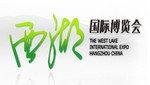 Abre sus puertas la Decimocuarta Expo Internacional West Lake en Hangzhou, China