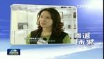 Medio de comunicación líder en China informa sobre la exportación cultural de Perfect World