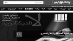 Egipto: Medios de comunicación en línea apoyan la huelga de la prensa escrita