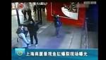 Shangai: un tanque con tiburones revienta y deja 15 heridos [VIDEO]