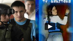 Maranguita: Gringasho se habría fugado por infidelidad de su pareja