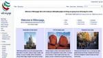 Wikipedia lanza Wikivoyage, una guía de viajes online y es gratuita