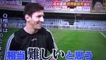 Messi VS Robot Japones (VIDEO)