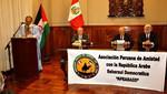 Nació la Asociación Peruana de Amistad con la República Árabe Saharaui Democrática (APEARASD)