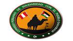 Piden a presidente Humala se solidarice con el pueblo saharaui