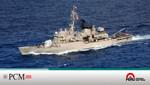 Gobierno aprueba proyecto que declara el 27 de enero como el 'Día de la Soberanía Marítima'