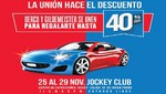 """Derco y Gildemeister presentan: """"Semana del Automóvil"""""""
