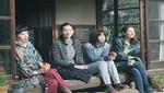Embajada del Perú en Japón presentan a Laura Montero, en grandes maestros del cine japonés contemporáneo