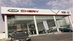 El 2016 fue un año de consolidación del liderazgo de Chery en el mercado internacional