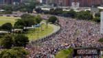 La oposición venezolana lanza una huelga nacional de dos días