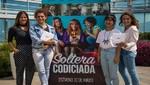 Tondero y Bigbox presentan La Box Soltera Codiciada