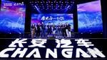 Ganador de concurso de Changan hizo un viaje inolvidable a China